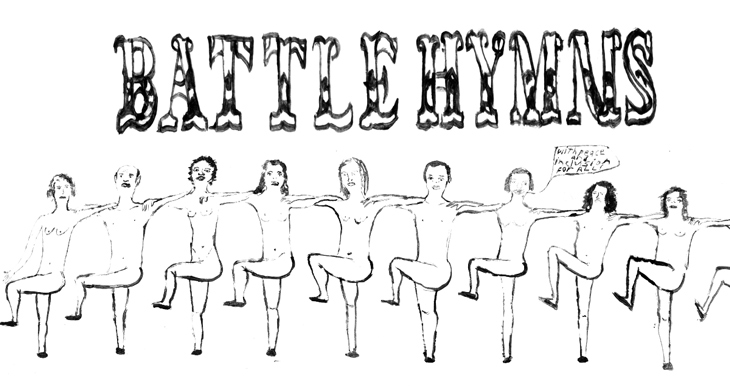 Photo of Battle Hymns Art