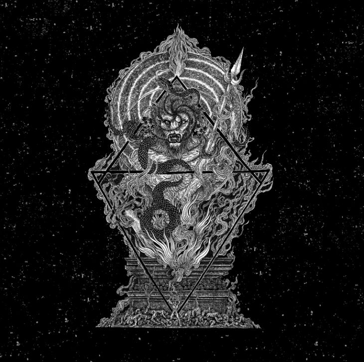 GENOCIDE SHRINES DROPS 'ALL AND/OR NOTHING' - Rawckus Magazine